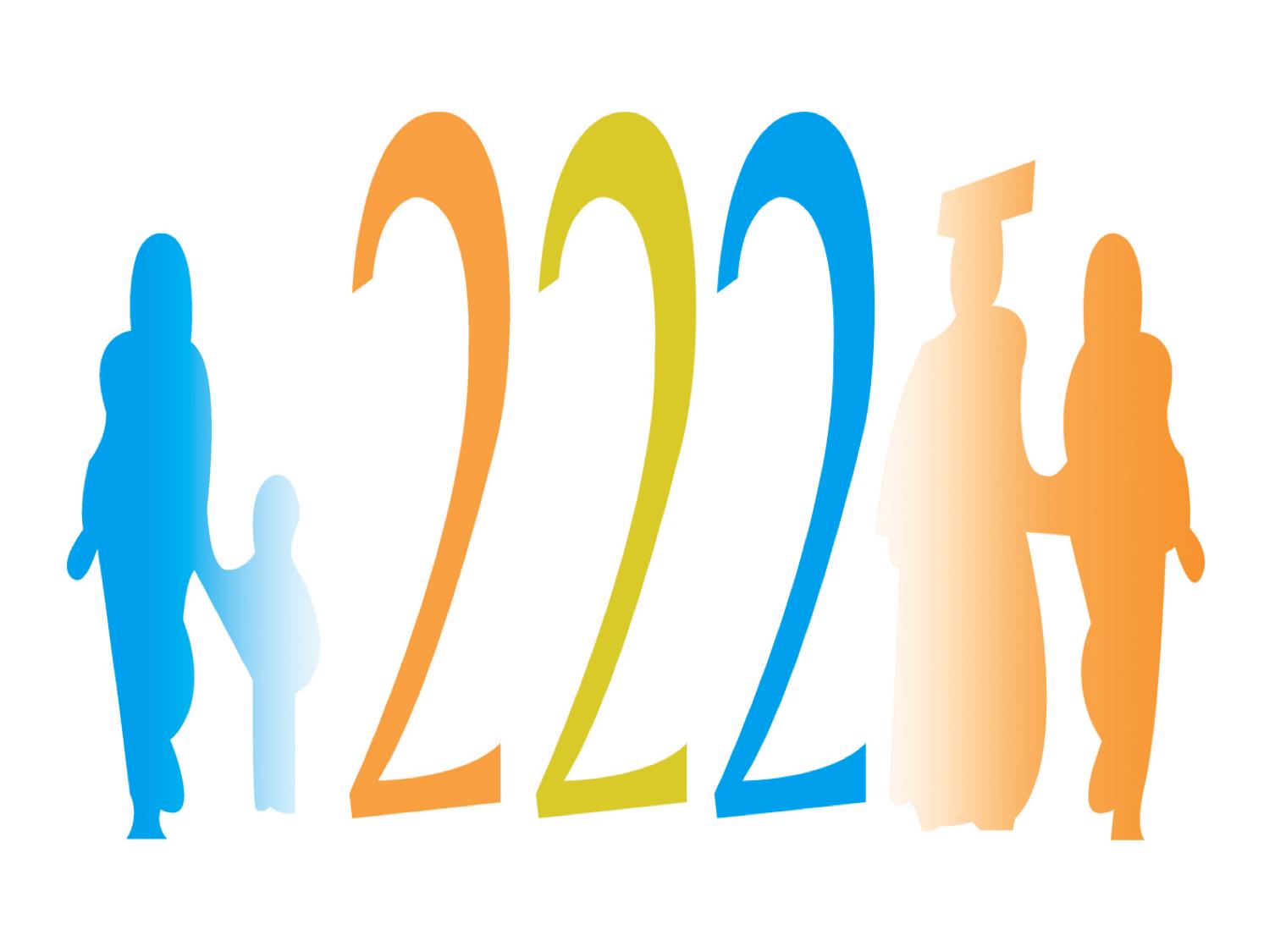 222 Program